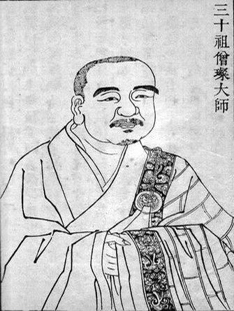 30_ Tăng Xán (497 602 T_L_)