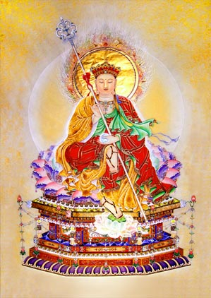 namo84000.wordpress.com - Dia Tang Bo Tat